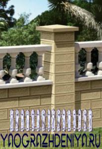 Колпаки на столбы для забора из бетона