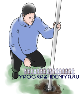 Ставим столбы