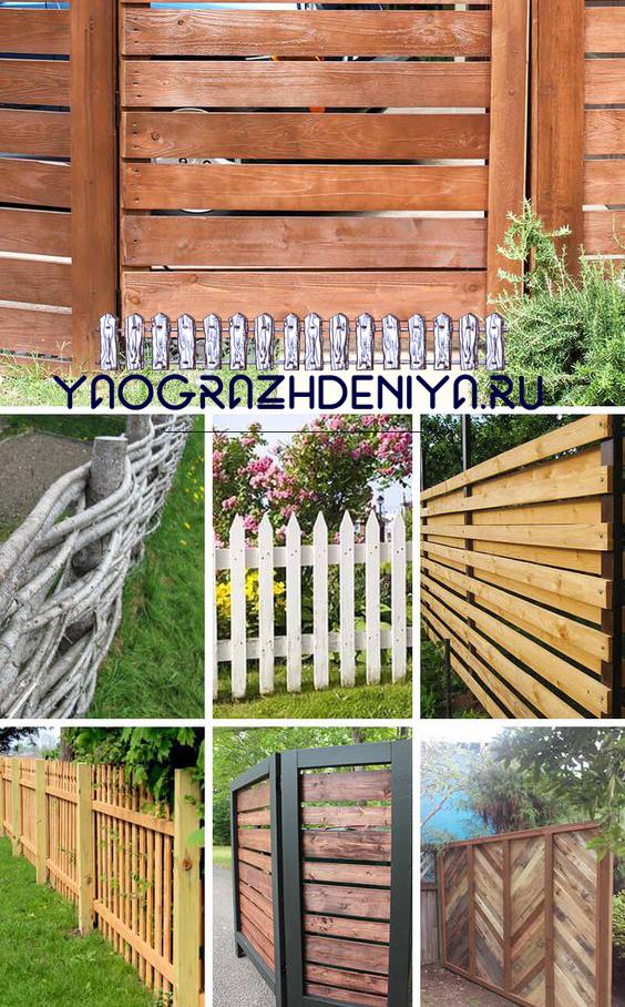 красивый забор для частного дома фото