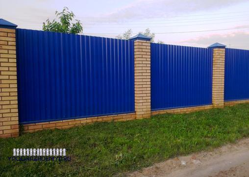 профнастил для оградки