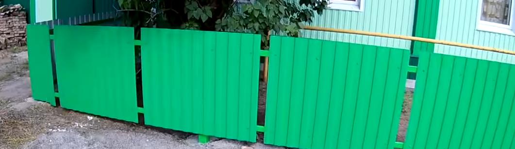 Заборчик для палисадника из профнастила